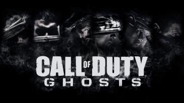 Официальный трейлер Call of Duty : Ghosts DLC Nemesis