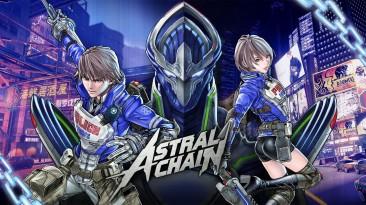 PlatinumGames: Продажи Astral Chain для Nintendo Switch превзошли ожидания