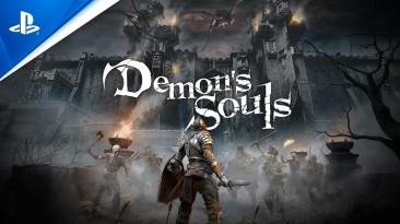 Хвалебный трейлер ремейка Demon's Souls