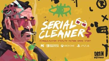 Анонс Serial Cleaners - стелс-экшена о профессиональных уборщиках мест преступлений