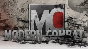 Глобальные модификации - Modern Combat и Eastern Fronts - скоро попадут в Steam