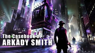Стала известна дата выхода The Casebook of Arkady Smith на Nintendo Switch