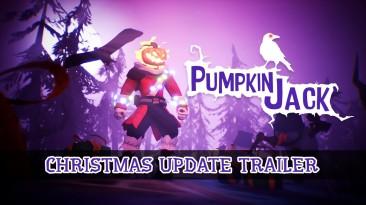 Стало доступно праздничное обновление для трёхмерного платформера Pumpkin Jack