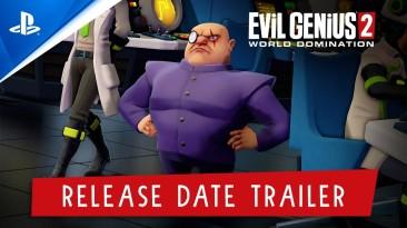 Новый трейлер и анонс даты выхода Evil Genius 2: World Domination для PS5 и PS4
