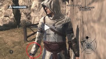 """Assassin's Creed """"Костюм Коннора на Альтаира (обновление v 1.2.)"""""""