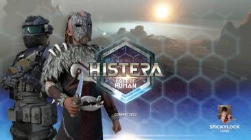 """Анонсирована революционная FPS """"Histera"""", которая выйдет в начале 2022 года"""