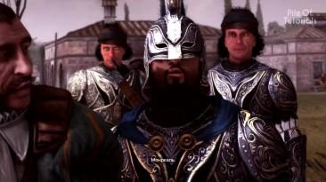 Пасхалки в Assassin's Creed: Brotherhood [Easter Eggs]