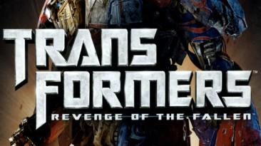 Transformers/Revenge of the Fallen - The Game: Совет (Советы и тактика к игре )