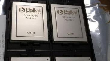 В России появились инженерные образцы 48-ядерного процессора Baikal-S