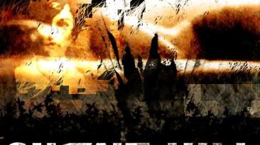 Silent Hill: Сохранение/SaveGame (Сюжет пройден) [PC: PCSXR]