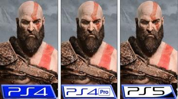 Моментальные загрузки и стабильные 60 FPS - сравнение God of War после патча для PlayStation 5