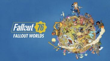 Релизный трейлер обновления Fallout Worlds для Fallout 76 и примечания к нему