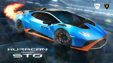 Встречайте Lamborghini Huracan STO в Rocket League