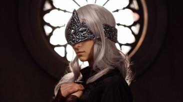 Косплей Хранительницы огня из Dark Souls 3