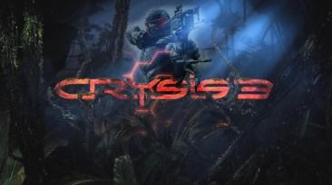 В сеть попали новые кадры раннего прототипа Crysis 3