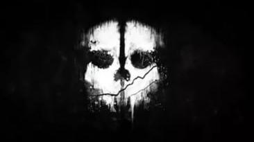 Так ли плох был Call of Duty: Ghosts