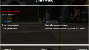 Payday 2: Spawn Menu for P3DHack