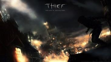 Великие моменты в ПК играх: Колыбель Шейлбридж из Thief: Deadly Shadows