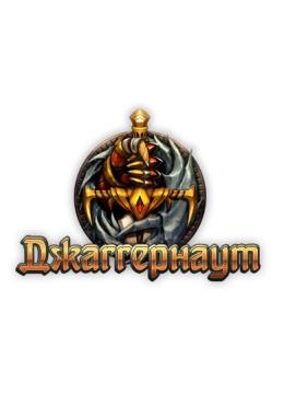 Dzhaggernaut