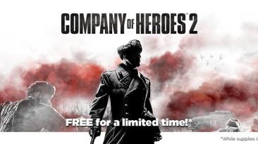 В Humble Bundle бесплатно раздают Company of Heroes 2