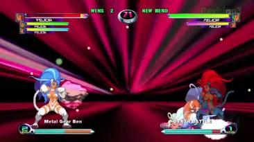 Фелиция VS Такаока - Бой насмерть!
