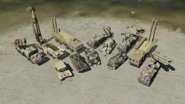 Новое обновление добавляет в Arma 3 тяжелую артиллерию и ядерное оружие