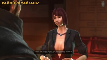 """Deus Ex: Human Revolution - Получение секретного достижения """"Полет"""""""