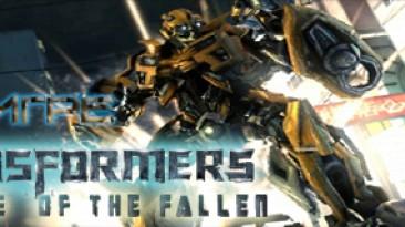 Transformers: Revenge of the Fallen: Все коды