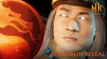 Анонсировано сюжетное дополнение Aftermath для Mortal Kombat 11