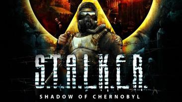 "S.T.A.L.K.E.R.:Shadow of Chernobyl ""Аддон для AMK1.4.2.+NLC5.08.+NS3"""