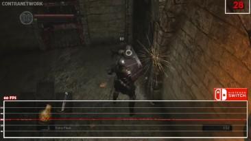 Анализа фреймрейта Dark Souls Remastered на Switch