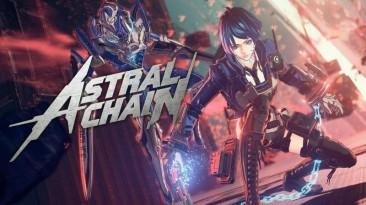 Журналисты оценили Astral Chain - новую игру от Platinum Games