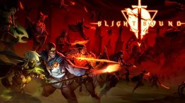 """В кооперативной игре """"Blightbound"""" пройдёт бесплатный период"""