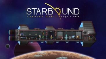 Авторов Starbound обвинили в том, что они не платили добровольцам. По контракту они и не должны были платить