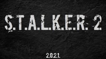 Похоже S.T.A.L.K.E.R. 2 разрабатывается на Unreal Engine