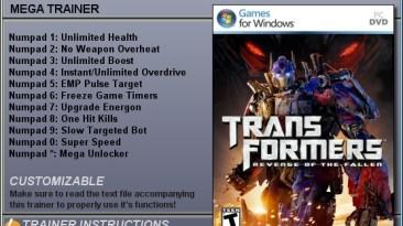 Transformers: Revenge of the Fallen - The Game: Трейнер (+11) [1.0] {CheatHappens}