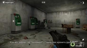 Сюжет Payday 2 #3