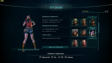"Resident Evil: Revelations ""RE2 DC Claire"""