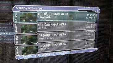 Dead Space: Сохранение/SaveGame (Игра пройдена на всех сложностях)