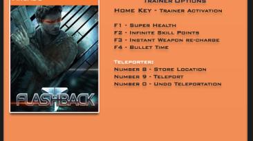 Flashback: Трейнер/Trainer (+6) [1.0] {LinGon}
