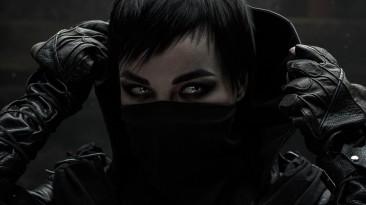 Косплей на Эрин, ученицу Гарретта из перезапуска Thief