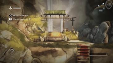 "Assassin's Creed Chronicles: China ""Прохождение - Возвращение (Часть 2)"""