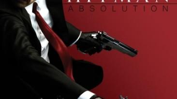 Hitman ~ Absolution: Трейнер/Trainer (+10) [1.0.447.0] {h4x0r}