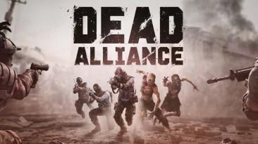 Сетевой шутер Dead Alliance собирает разгромные оценки