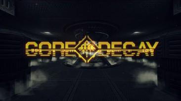 Core Decay - новая ретро-игра в стиле Deus Ex, которая выйдет на ПК в 2021 году