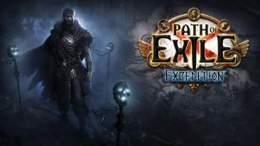 Path of Exile теряет игроков, а разработчики признают, что видов осколков слишком много