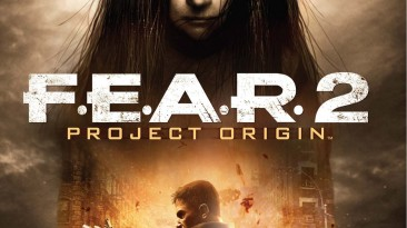"F.E.A.R. 2: Project Origin ""Manual (Руководство пользователя)"""