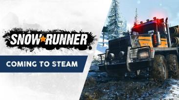 Объявлена дата релиза SnowRunner в Steam