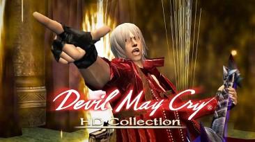 Новый трейлер сборника Devil May Cry HD Collection