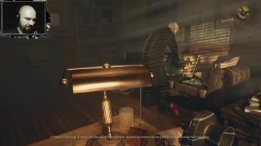 Call of Cthulhu 2018 game Прохождение, обзор   Страшные игры - хоррор   Настоящий детектив
